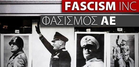 fasismos_ae